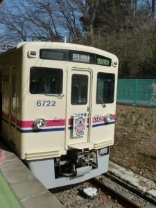 京王電鉄車両3.7