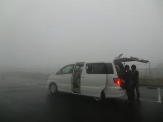青山久尾原霧模様