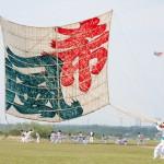 相模大凧祭り1