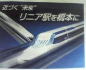 NEC_0246