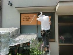 窓シート貼替1