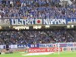 日本サポーター1