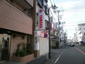 看板工場.com】神奈川県、横浜 ...