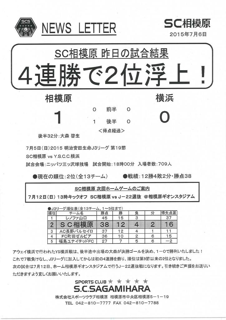 2015.07.06.090901-001