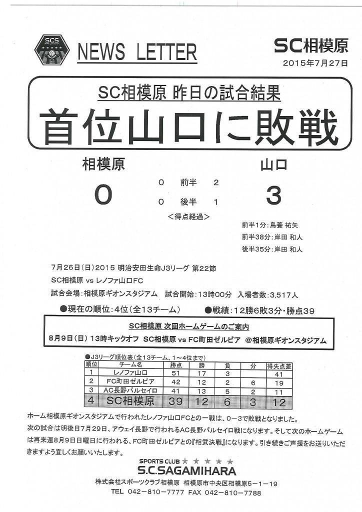 2015.07.29.091313-002