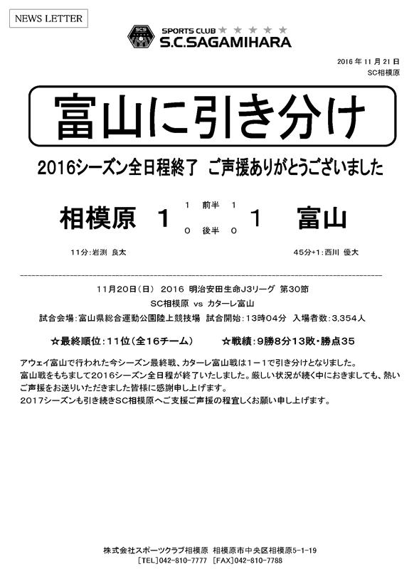 20161121094102309