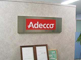 社名銘板の設置例