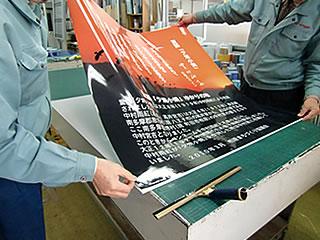 野立て看板の制作事例