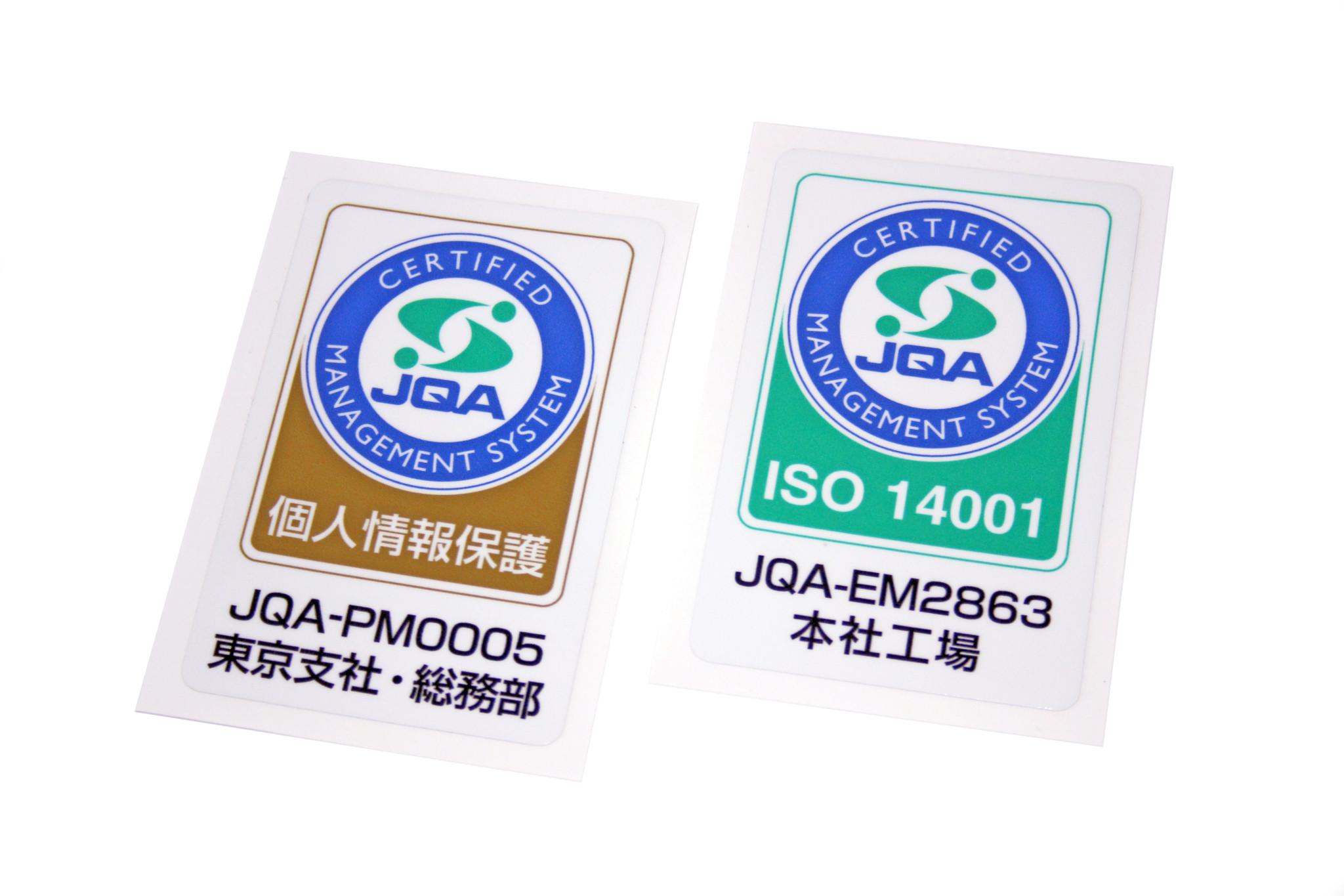 ISO認定ステッカー