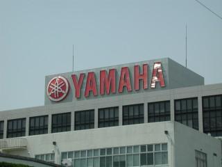 屋上広告:ヤマハ本社ネオン塔
