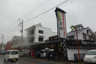 kuroyanagi