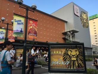 lion king01