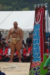 oosunaarashi