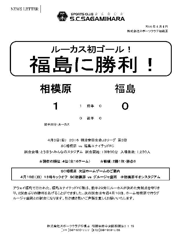 sagami160404